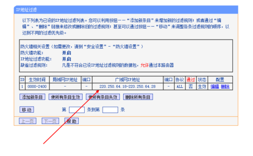 BaiduShurufa_2013-9-25_12-33-26